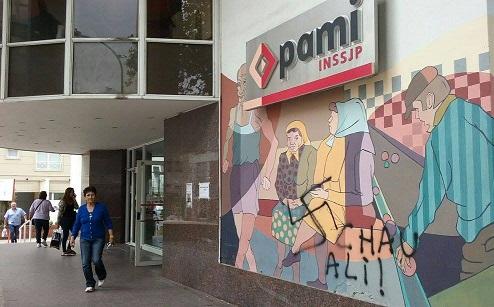 Allanaron la sede del PAMI local por irregularidades en licitaciones públicas