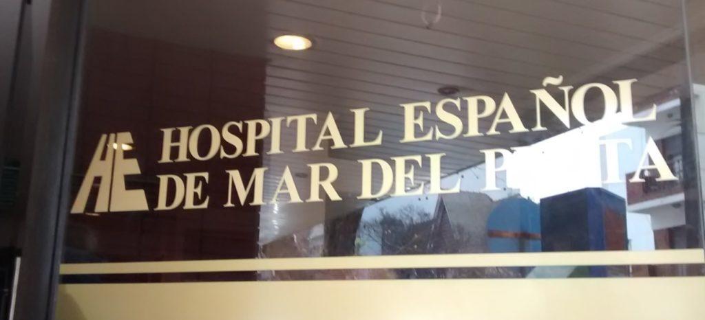 Septuagenario se suicid dentro del ba o del hospital - Banos del hospital ...