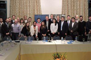 Las Mercociudades debaten en Tandil sobre seguridad ciudadana y turismo