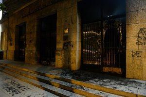 Protesta por Maldonado: la justicia investiga el ataque al Palacio Municipal