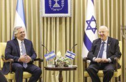Alberto Fernández cerró su gira por Israel: «Nuestro compromiso por saber lo que pasó con la AMIA es absoluto»